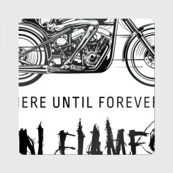 Here Until Forever