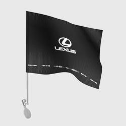 Lexus sport auto abstract