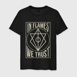 In Flames We Trust