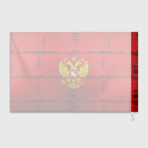 Флаг 3D Russia Imperium RED Фото 01
