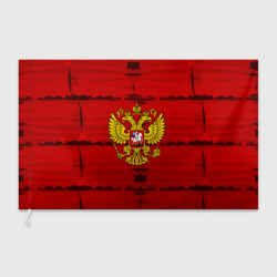 Russia Imperium RED