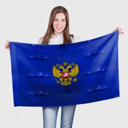 Russia Imperium Blue