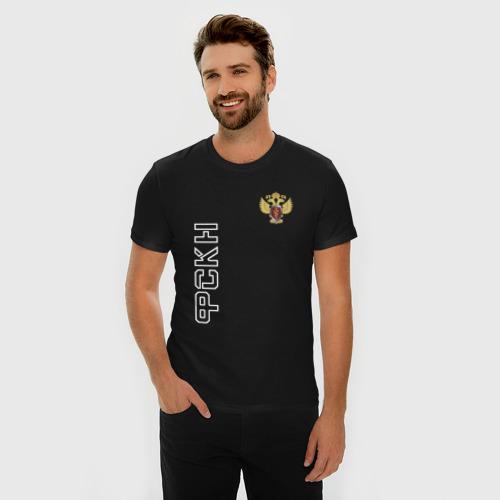 Мужская футболка премиум  Фото 03, ФСКН с гербом