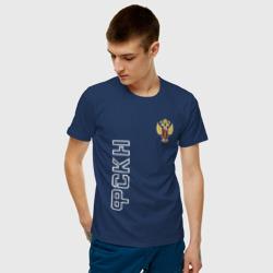 ФСКН с гербом
