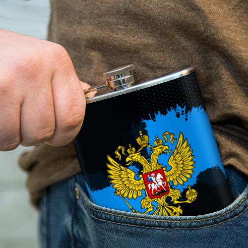 Фляга  Фото 04, RUSSIA blue collection 2018