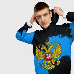 RUSSIA blue collection 2018