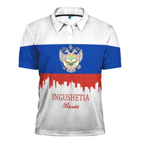 INGUSHETIA (Ингушетия)