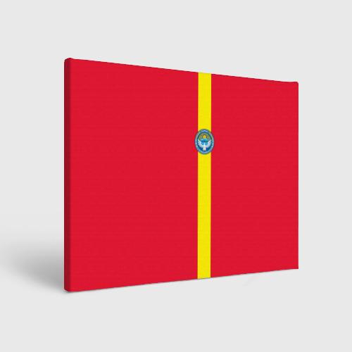 Киргизия, лента с гербом