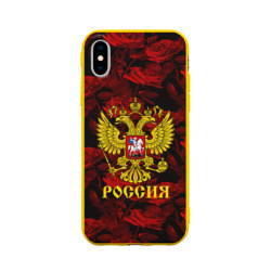 Russia flower red collection