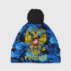 Russia flower blue collection