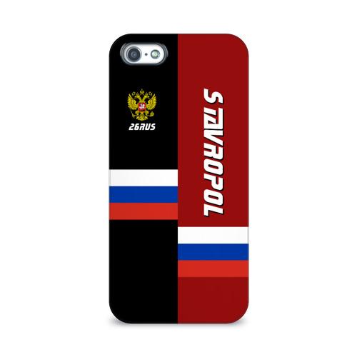 Чехол для Apple iPhone 5/5S 3D  Фото 01, STAVROPOL (Ставрополье)