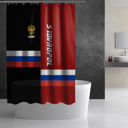 Штора 3D для ванной  Фото 03, STAVROPOL (Ставрополье)