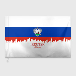 IRKUTSK (Иркутск)
