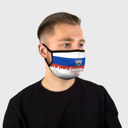 Маска защитная (+5 фильтров) IRKUTSK (Иркутск) S