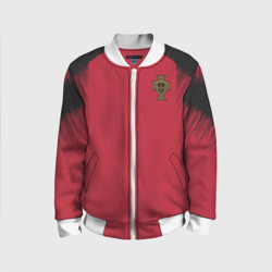 Portugal 2018 WC Anthem Jacket