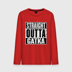 Straight outta Gatka