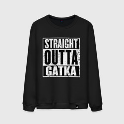 Straight outta Gatka