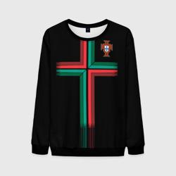 Portugal 2018 WC alternative