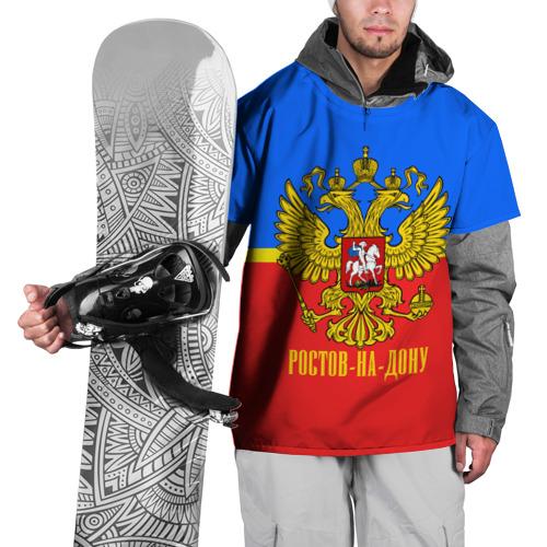 Накидка на куртку 3D  Фото 01, Ростов-на-Дону
