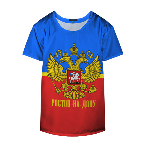 Накидка на куртку 3D  Фото 04, Ростов-на-Дону