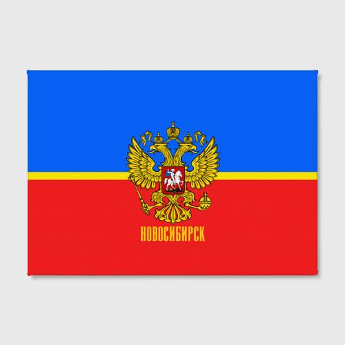 Холст прямоугольный  Фото 02, Новосибирск