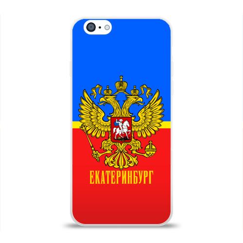 Чехол для Apple iPhone 6 силиконовый глянцевый  Фото 01, Екатеринбург