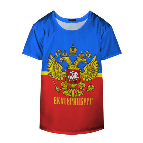 Накидка на куртку 3D  Фото 04, Екатеринбург