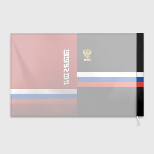 Флаг 3D TATARSTAN (Татарстан) Фото 01
