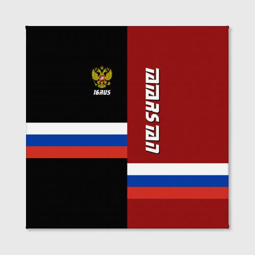 Холст квадратный  Фото 02, TATARSTAN (Татарстан)