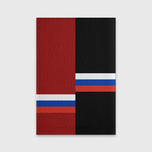 Обложка для паспорта матовая кожа  Фото 02, TATARSTAN (Татарстан)