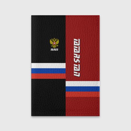 Обложка для паспорта матовая кожа  Фото 01, TATARSTAN (Татарстан)