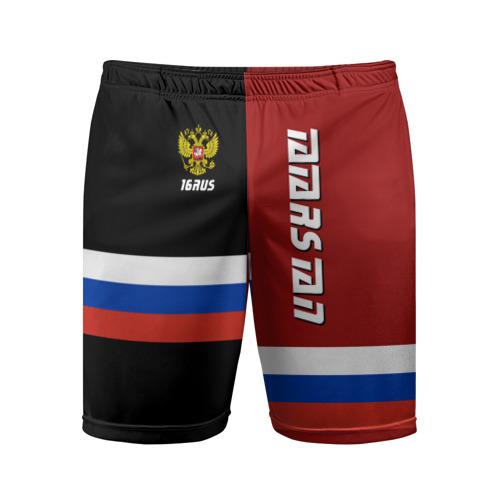 Мужские шорты 3D спортивные TATARSTAN (Татарстан)