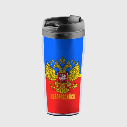 Термокружка-непроливайка  Фото 01, Новороссийск