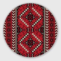 Славянский орнамент красный