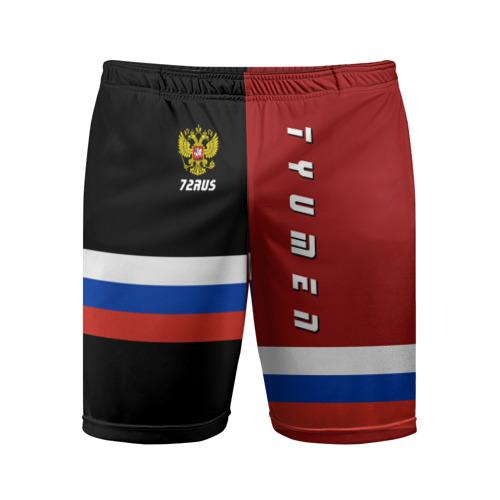 Мужские шорты 3D спортивные TYUMEN (Тюмень)