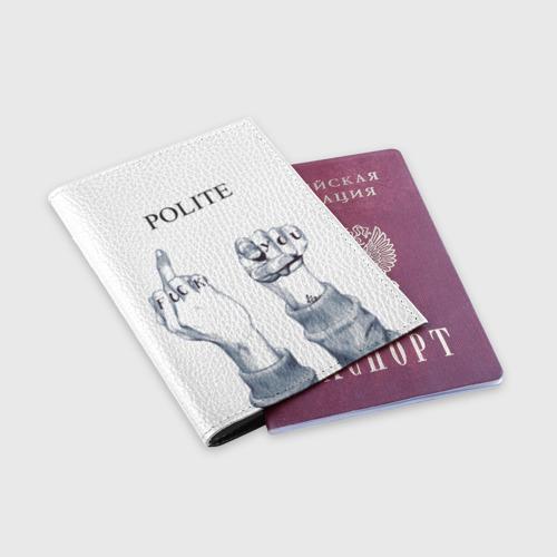 Обложка для паспорта матовая кожа  Фото 03, Вежливость