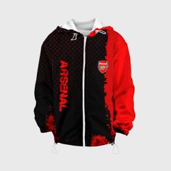 Arsenal sport