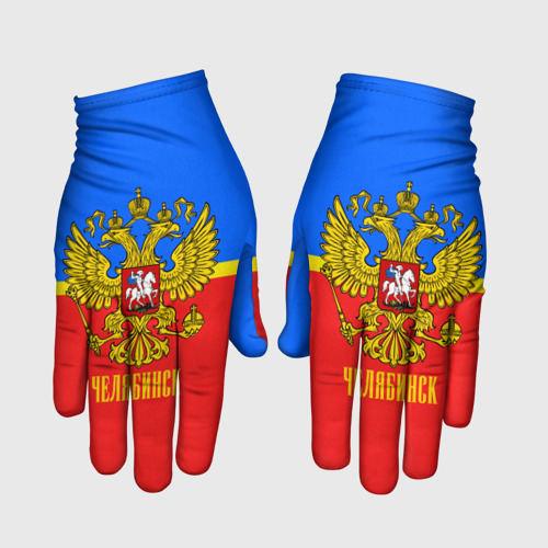 Перчатки 3D Челябинск M