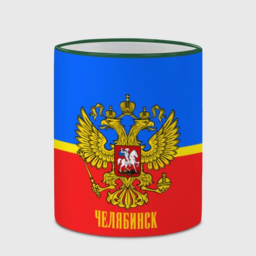 Кружка с полной запечаткой Челябинск Фото 01