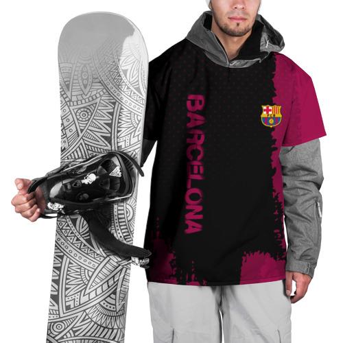 Накидка на куртку 3D  Фото 01, Barcelona sport