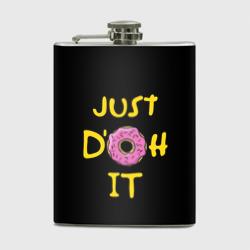 Just Doh it