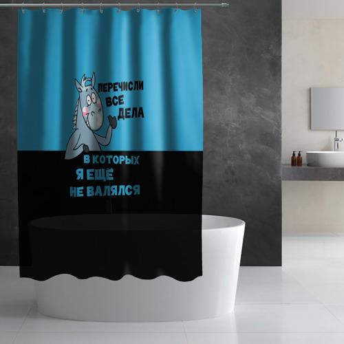 Штора 3D для ванной  Фото 02, Список дел