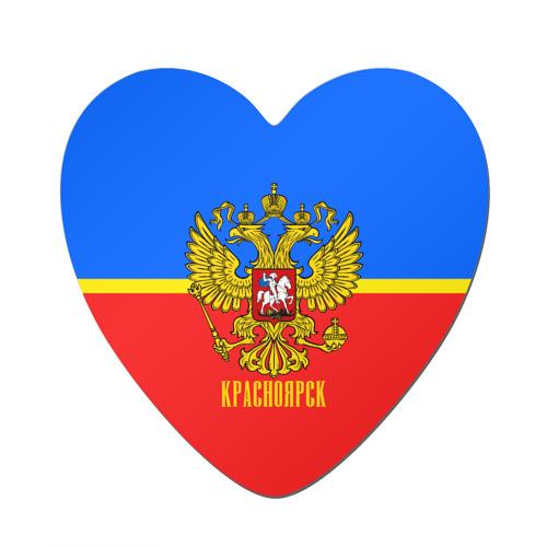 Магнит виниловый сердце  Фото 01, Красноярск