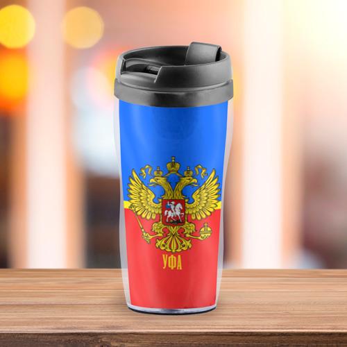 Термокружка-непроливайка  Фото 03, Уфа