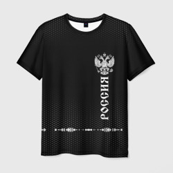Russia-collection black 2018