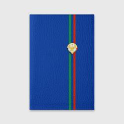 Дагестан, лента с гербом