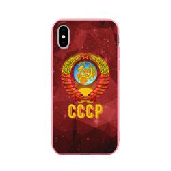 СССР Abstract Polygons