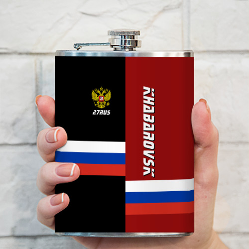 Фляга  Фото 03, KHABAROVSK (Хабаровск)