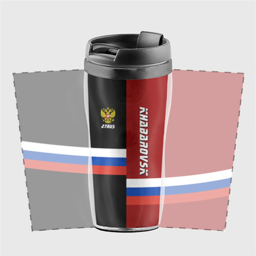 Термокружка-непроливайка KHABAROVSK (Хабаровск)