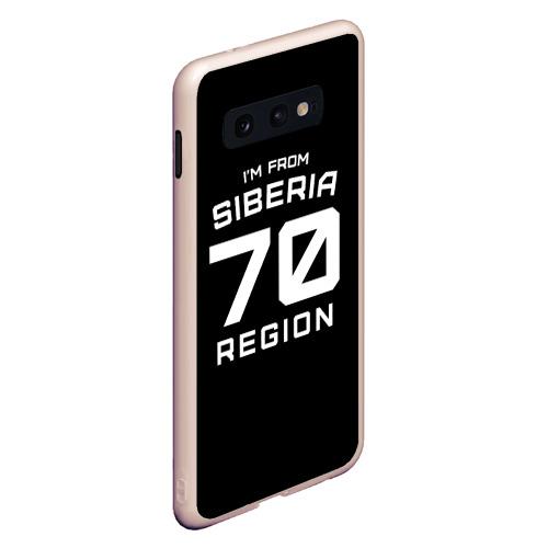 Чехол для Samsung S10E i'm frob siberia(я из сибири) Фото 01